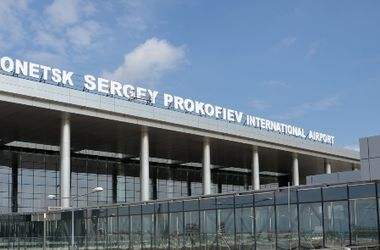 Донецкий аэропорт заняли вооруженные террористы