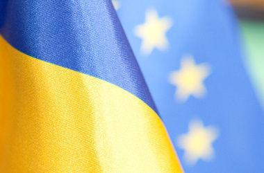 ЕС готов подписать с Украиной зону свободной торговли