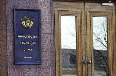 Выборы в Украине нормализуют ситуации в стране - МИД Белоруссии