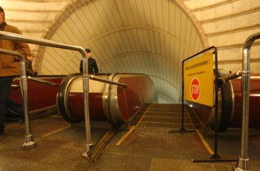 В столичном метро на ремонт закроют эскалаторы одной из основных пересадок