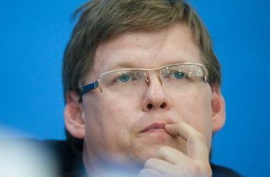 Розенко: Конкретных результатов от Порошенко можно ожидать через три месяца