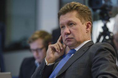 Миллер: Украина прорабатывает вариант об оплате долга за газ