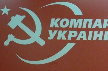 Вооруженные люди захватили горком компартии в Днепропетровске