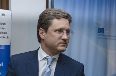 """В Минэнерго РФ  не в восторге от идеи Украины судиться с  """"Газпромом"""""""