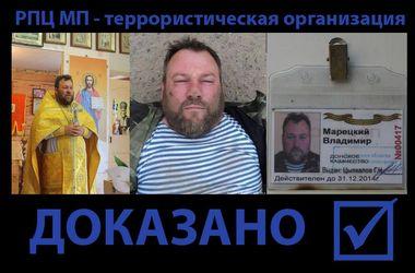 Церковные эксперты прокомментировали задержание вооруженного священника в Луганске