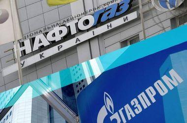 """""""Нафтогаз"""" потратил 1,3 млн евро на юристов для суда с """"Газпромом"""""""