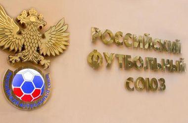 7 июня крымские футбольные клубы могут принять в состав России
