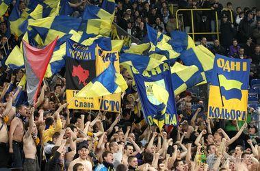 """Ультрас """"Днепра"""" организовали пункт сбора вещей для украинской армии"""