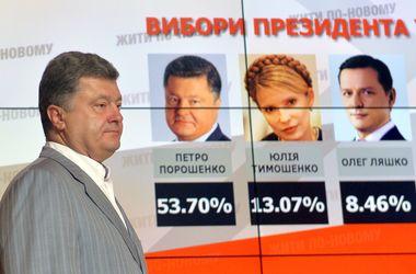 Новый Президент Украины сможет присягнуть народу уже 2-3 июня
