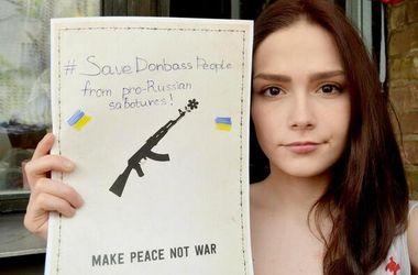 Обстановка в Донецке: о чем пишут в соцсетях