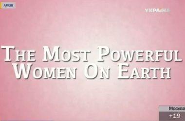 Forbes назвал самую влиятельную женщину мира 2014