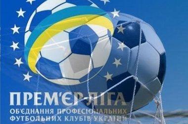 Чемпионат Украины по футболу может начаться в сентябре
