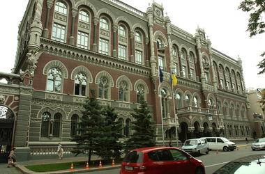 НБУ по совету МВФ начал проверки украинских банков