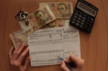 """Украинцы уменьшают """"долговое брюшко"""" за услуги ЖКХ"""