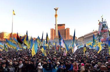 Народное вече в Киеве: онлайн-трансляция