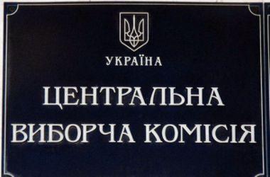 ЦИК отказалась удовлетворить жалобу по выборам мэра Одессы