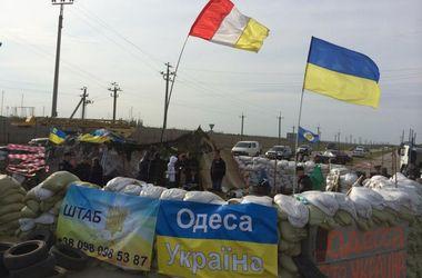 На блокпостах в Одессе появятся камеры наблюдения