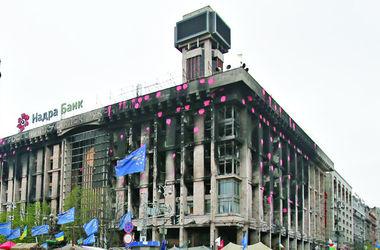 Дом Профсоюзов на Майдане предлагают превратить в прозрачный офис для экспертов