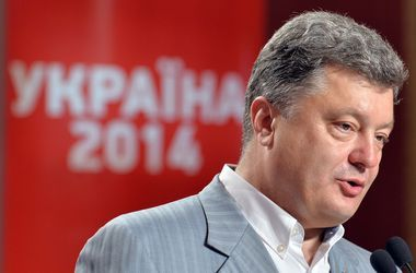 В МИД Украины рассказали, кого пригласили, и кто приедет на инаугурацию Порошенко