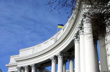 В МИД назвали резолюции РФ по Украине циничным пиаром