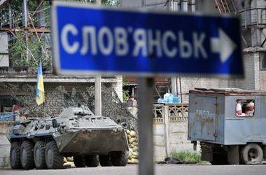 Террористы пытаются бежать из Славянска под видом мирных жителей – пресс-служба АТО