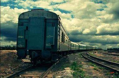 Поезда в Донецкую и Луганскую область не отменяли