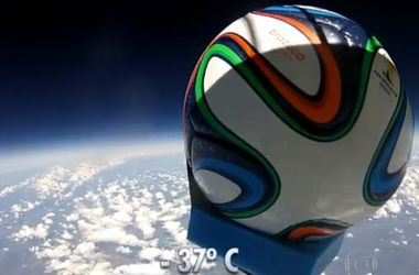 Бразука мяч фото 7