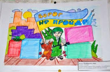 Около 1200 рисунков и писем передали дети раненым бойцам, которые лечатся в Харькове