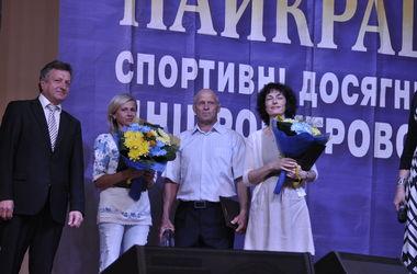 В Днепропетровске определили лучшие достижения в спорте