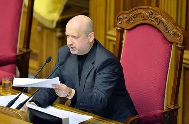 Турчинов собирает совещание по вопросу украинско-российской границы