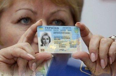 Биопаспорта в Украине подешевеют на 50%