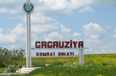 В Молдове сепаратисты выдвинули власти жесткий ультиматум
