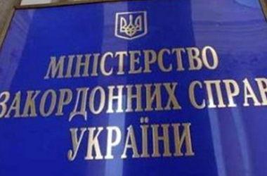 МИД Украины вручил ноту российскому поверенному