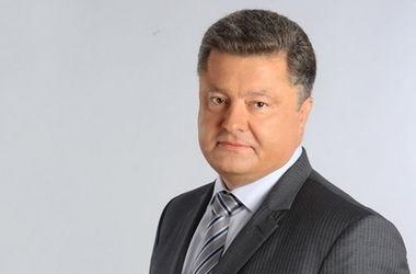 Порошенко обратился к жителям Донбасса
