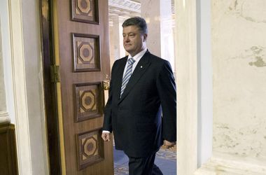 Порошенко принес присягу президента Украины и рассказал о планах на будущее