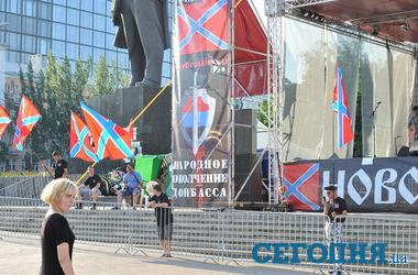 """На концерт """"ДНР"""" в центре Донецка снова никто не прошел"""