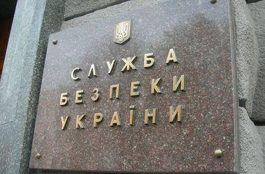 СБУ задержала диверсантов с холодным оружием