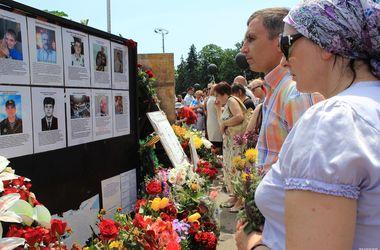 На Куликовом поле в Одессе почтили память погибших 2 мая
