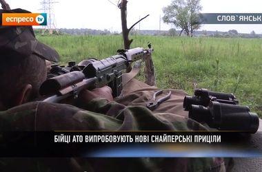 Армия под Славянском тестирует новое военное снаряжение
