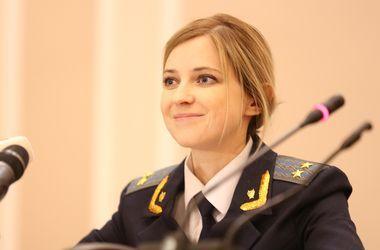 """Прокурор """"Няша"""" Поклонская будет участвовать в российском талант-шоу"""