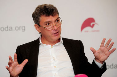 Газовая война с Украиной неизбежна и она дорого обойдется РФ - Немцов
