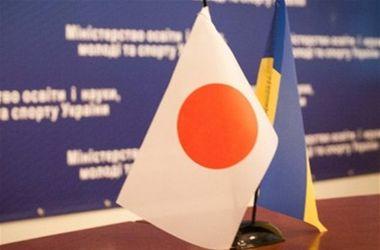 Япония поможет Украине избавиться от энергетической зависимости – Ярема