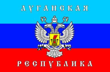"""""""ЛНР"""" обратилась к России с просьбой о признании ее независимости"""