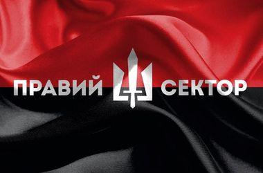 В Днепропетровской области Правый сектор ликвидировал базу браконьеров