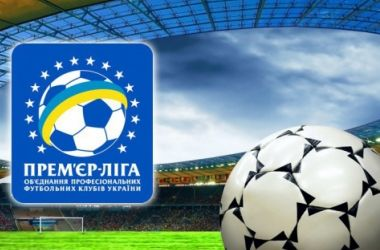 Официально: в чемпионате Украины будут 16 команд