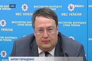 В ближайшее время в Снежном будет зачистка – МВД