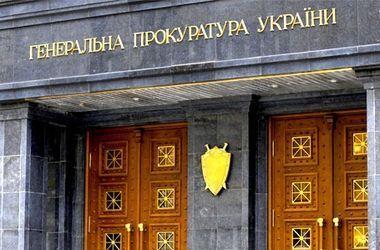 По фактам сепаратизма и терроризма в Украине возбуждено около тысячи дел - ГПУ