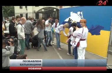 Крымчане недовольны, но не рискуют громко об этом говорить: беженцы пикетируют посольство РФ