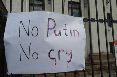 Майдан сообщает о непричастности к организации пикета посольства РФ