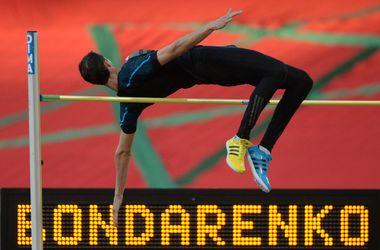 Украинец Богдан Бондаренко повторил рекорд Европы по прыжкам в высоту